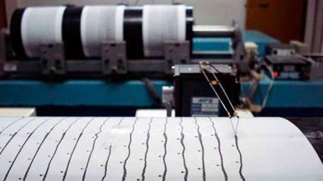 El hipocentro del sismo estuvo a 24,1 kilómetros de profundidad precisó el organismo