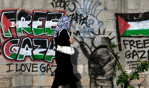 Gobierno palestino recibió el control del Ministerio de Cultura en Gaza