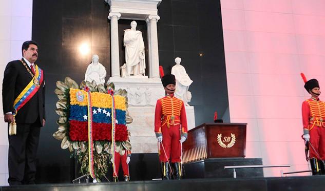 Conmemoraron los 187 años del fallecimiento de Bolívar en el Panteón Nacional